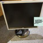 Spende: 4 PC-Monitore in München