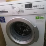 Sachspende: Siemens Waschmaschine in Gießen Energie-Stufe A