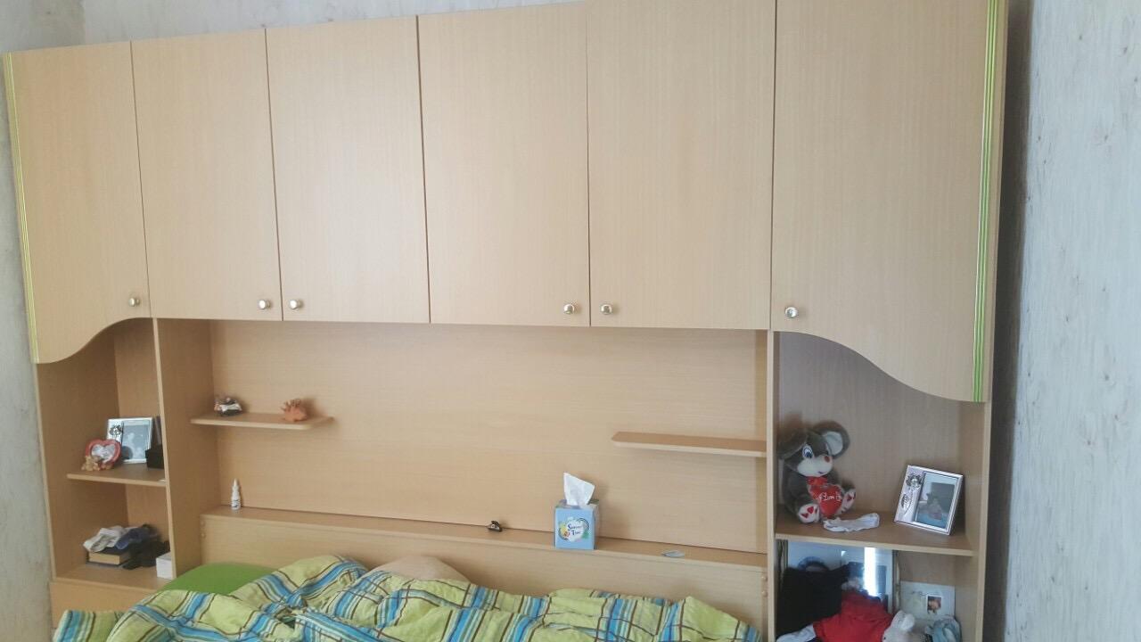 Doppelbett-Überbau in Rudow Berlin – WeiterGeben.org