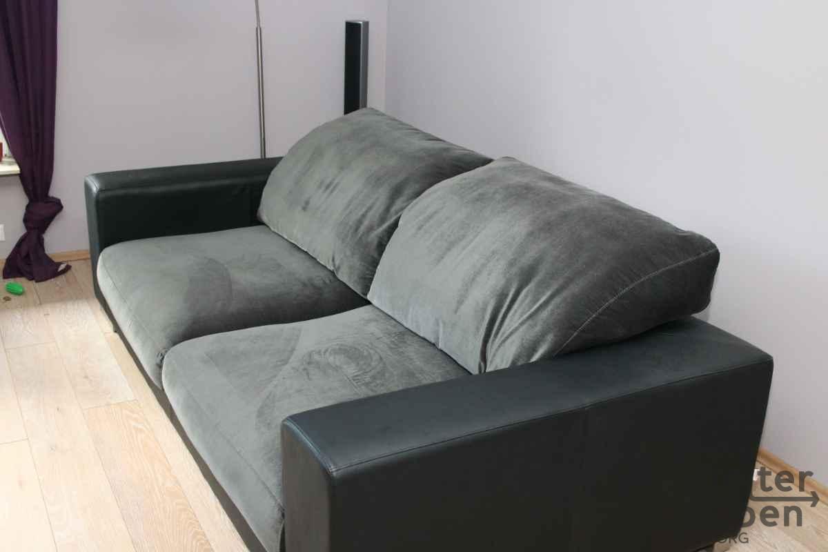 Couch 2-3 Sitzer in München